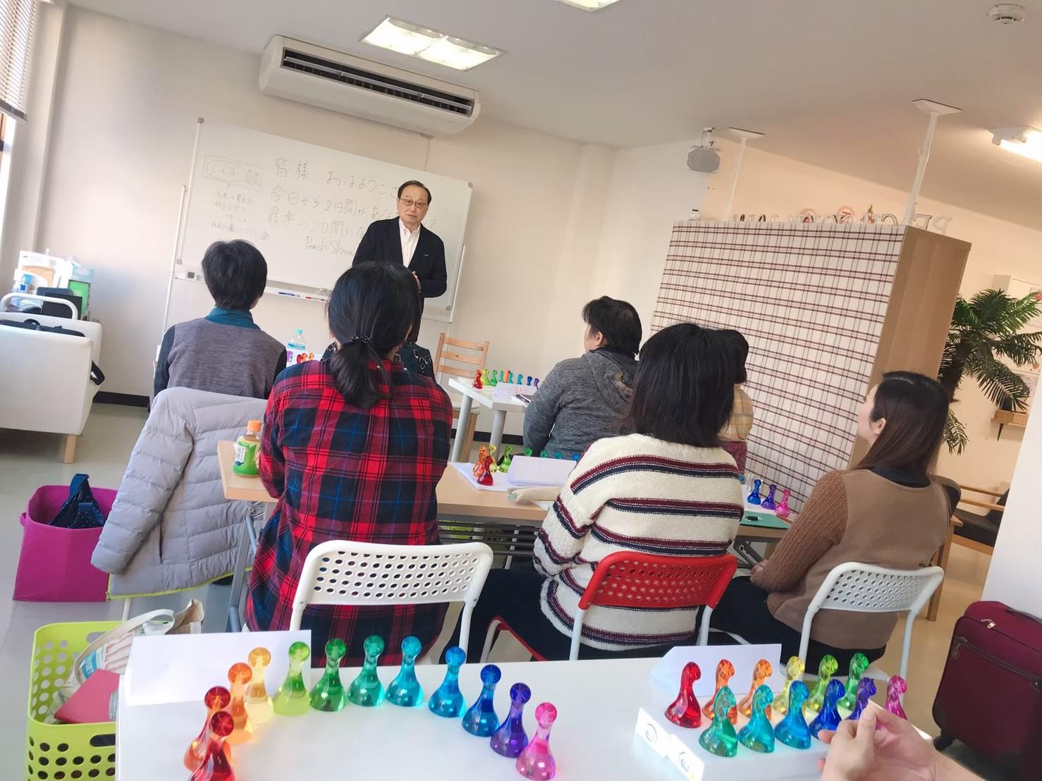2019.1.26〜27 200229 0086 - ピーチスノウで学ぶ色彩人間学