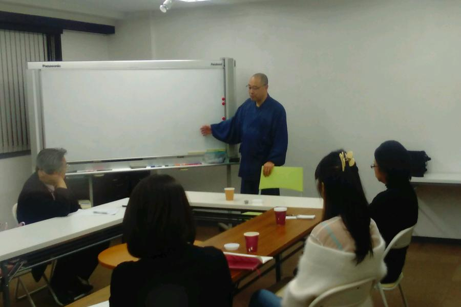 20190116200723 2 900x600 - 1月23日釈正輪老師講和会開催します。