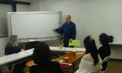 20190116200723 486x290 - 釈正輪老師講和会開催