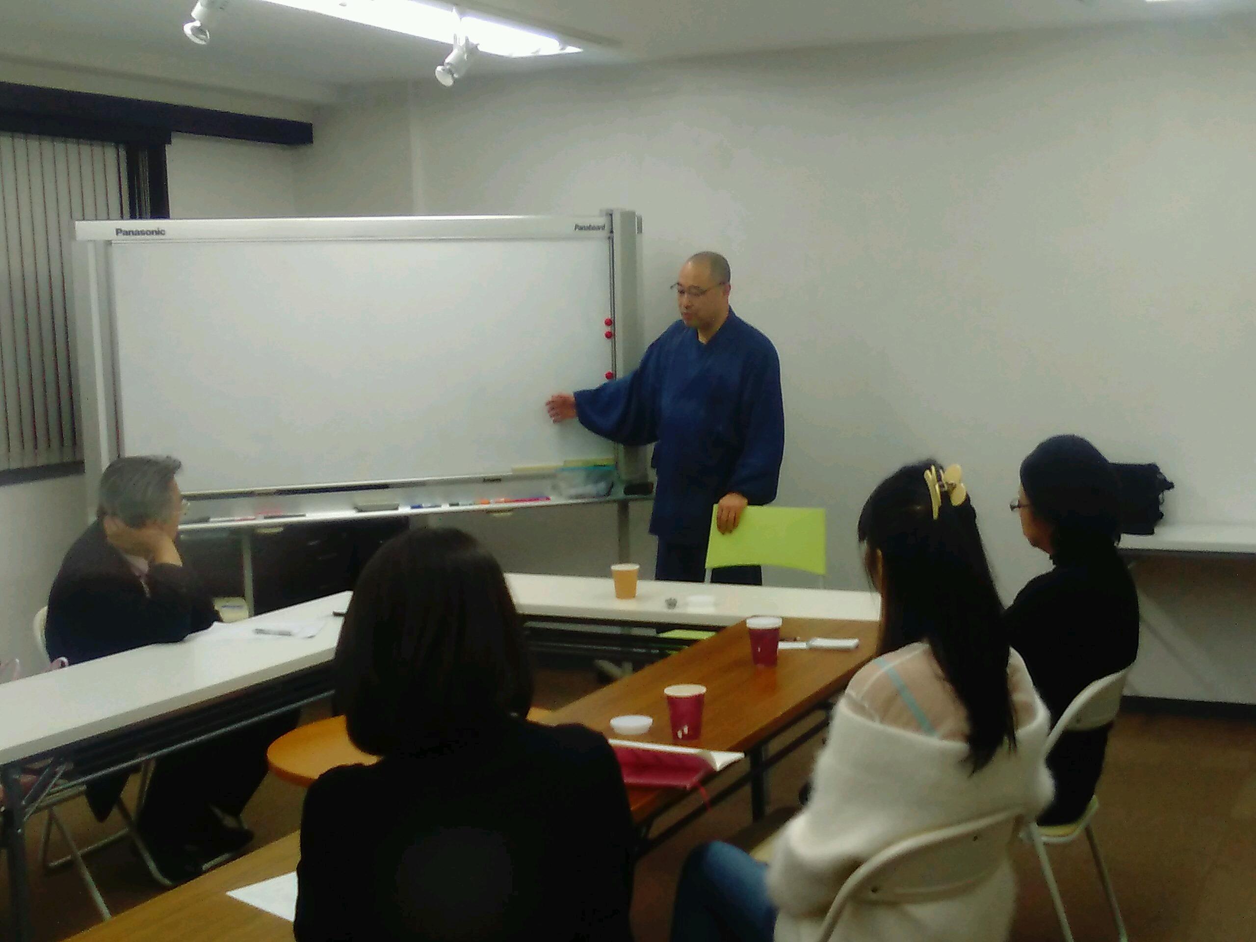 20190116200723 - 釈正輪老師講和会開催