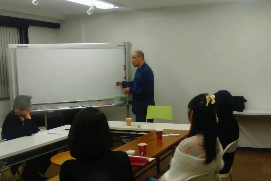 20190116200738 900x600 - 1月23日釈正輪老師講和会開催します。