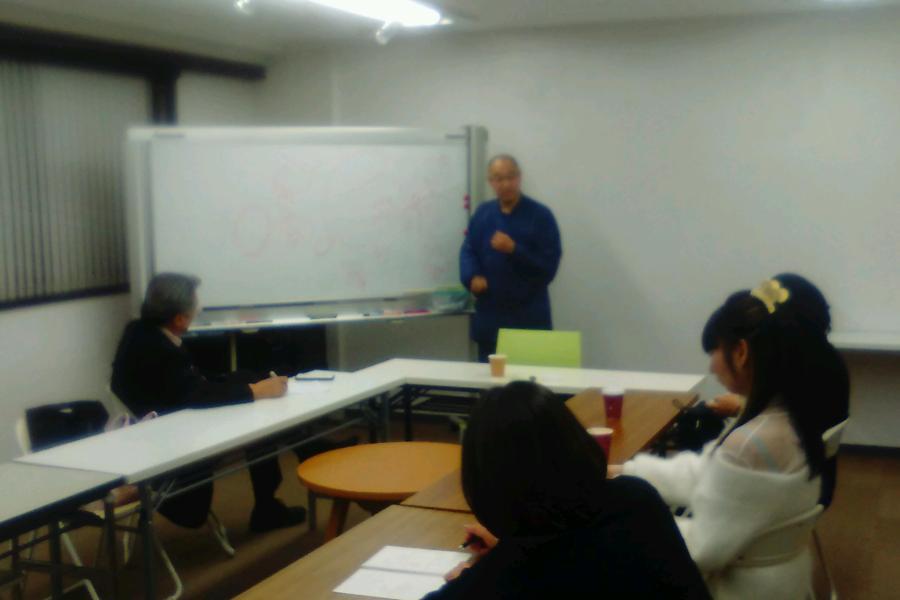 20190116205348 1 900x600 - 1月23日釈正輪老師講和会開催します。