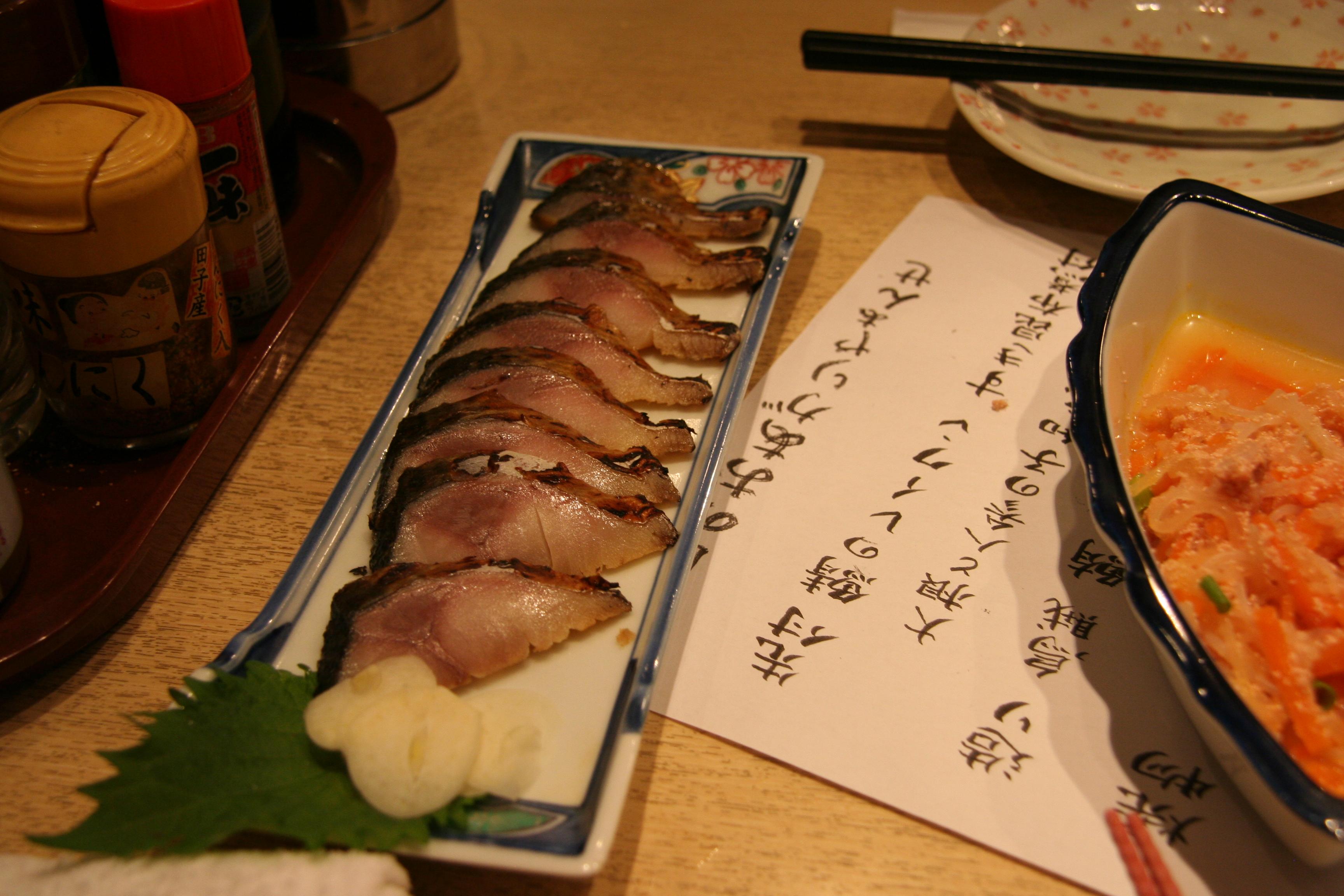 IMG 8905 - AOsuki新年会