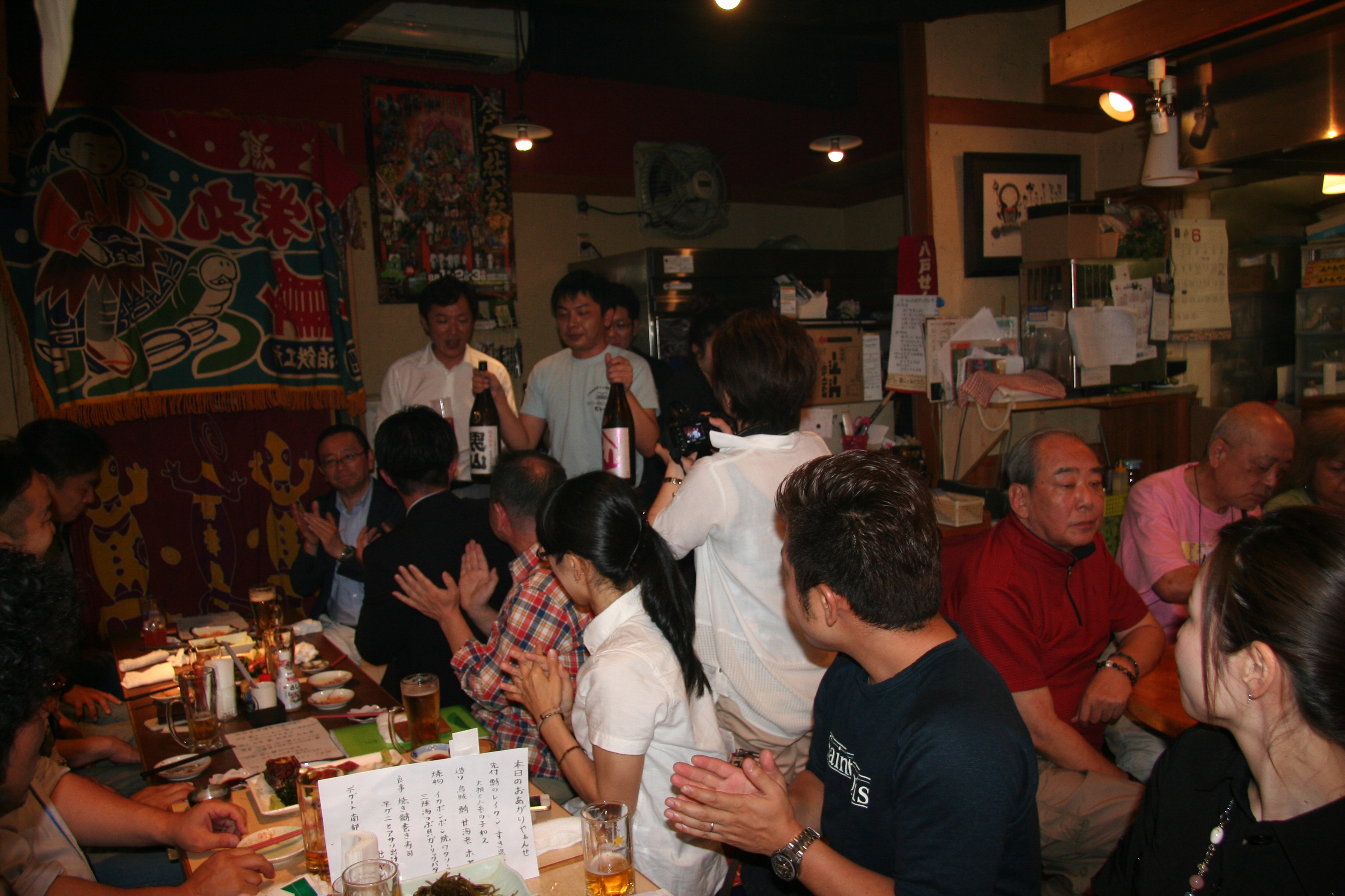 IMG 8928 1 - AOsuki新年会