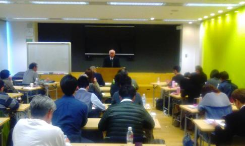 105857 486x290 - 2019年2月2日(土)第1回東京思風塾「第二の黎明期を作る問いとは」をテーマに開催