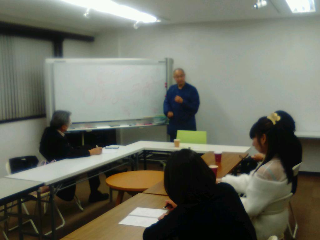 20190116205348 1024x768 - 釈正輪老師、講話会2月13日(水)開催します。