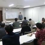 CIMG0547 150x150 - 2019年2月2日(土)第1回東京思風塾「第二の黎明期を作る問いとは」をテーマに開催