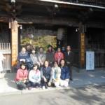 DSCN2170 150x150 - 釈正輪老師、講話会2月13日(水)開催します。