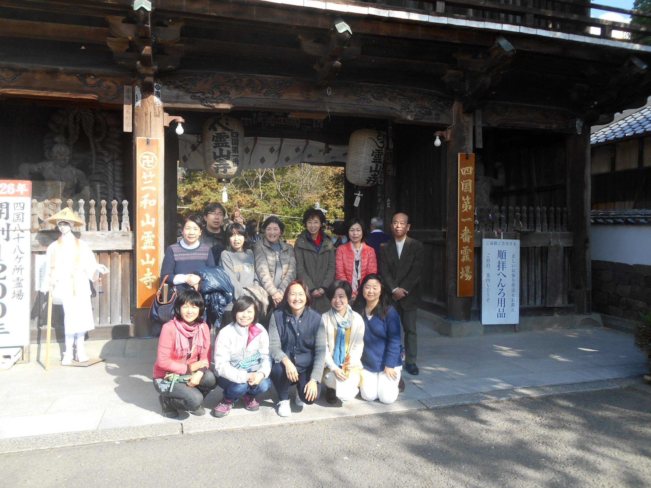 DSCN2170 - 春分の阿波忌部女神ツアー