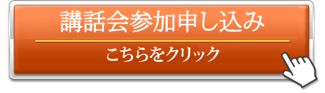 kouwakai - 釈正輪老師、講話会2月13日(水)開催します。