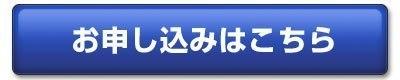 001 1 1 - 大阪開催リニューアル 第1回釈正輪老大師 講話会