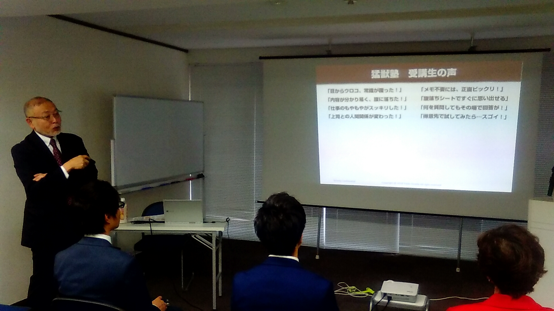 20180411162731 - 猛獣塾全国活動中