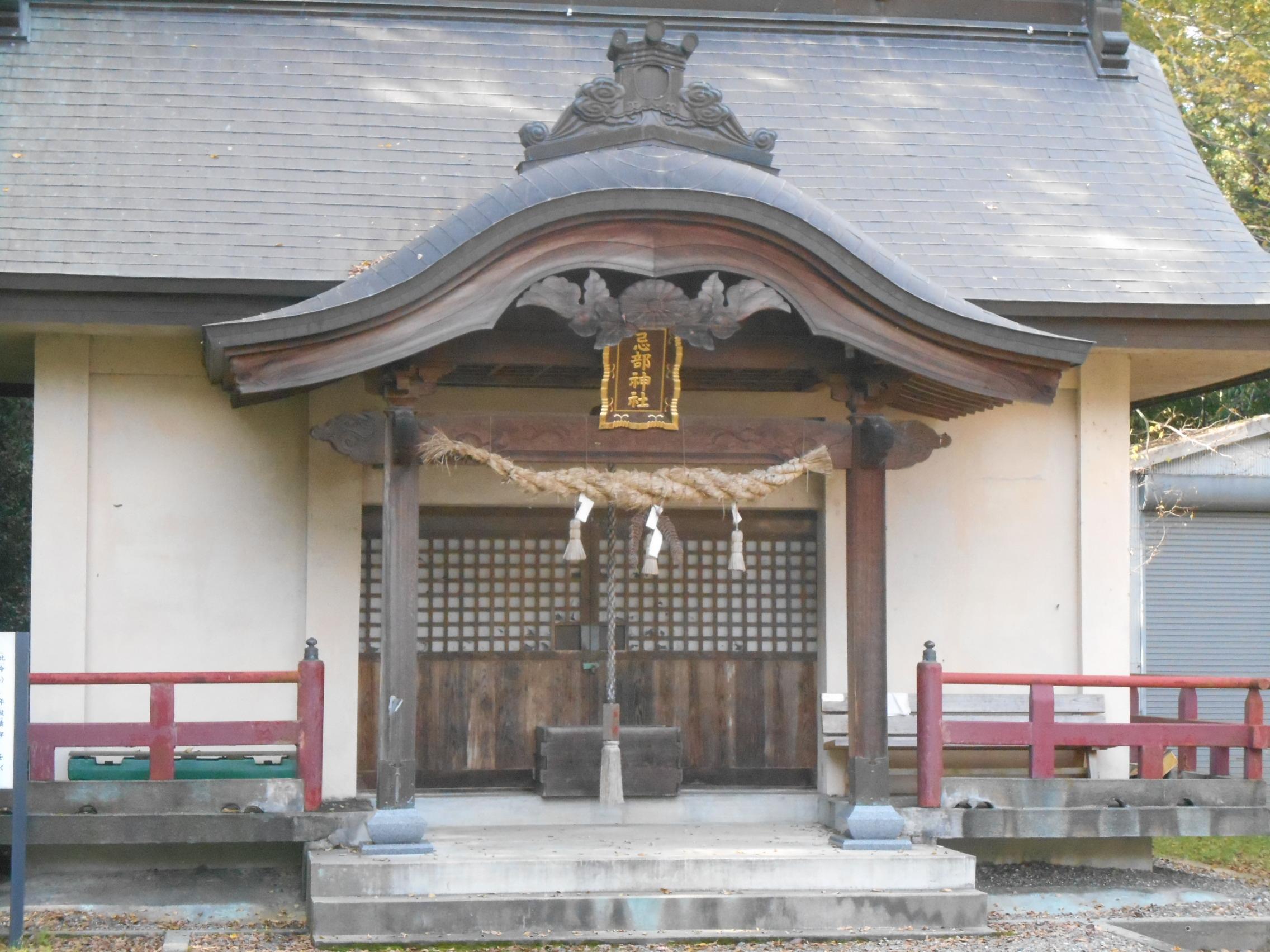 DSCN2174 - 3月30日(土) 御代替わりを寿ぐ  大嘗祭と阿波忌部