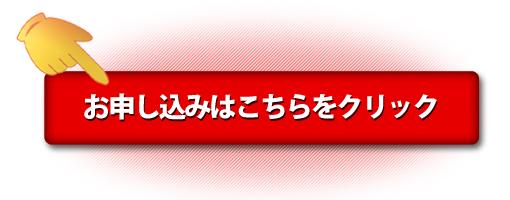 inquiry - 2019年4月5日、6日猛獣塾in大阪臨時開催決定