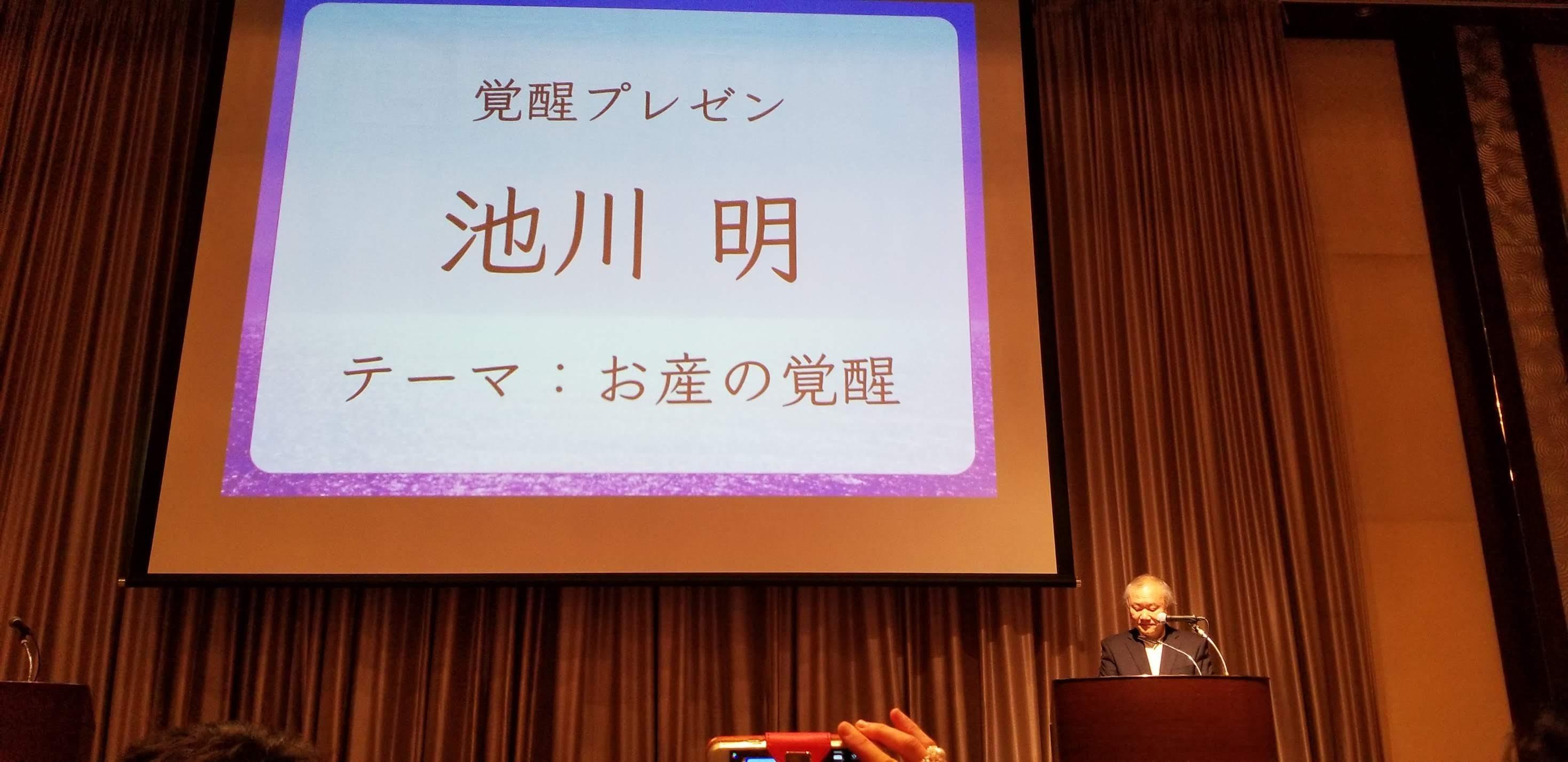 56e0c329aa3318191207973811163a74 1 - 思風会全国大会in広島