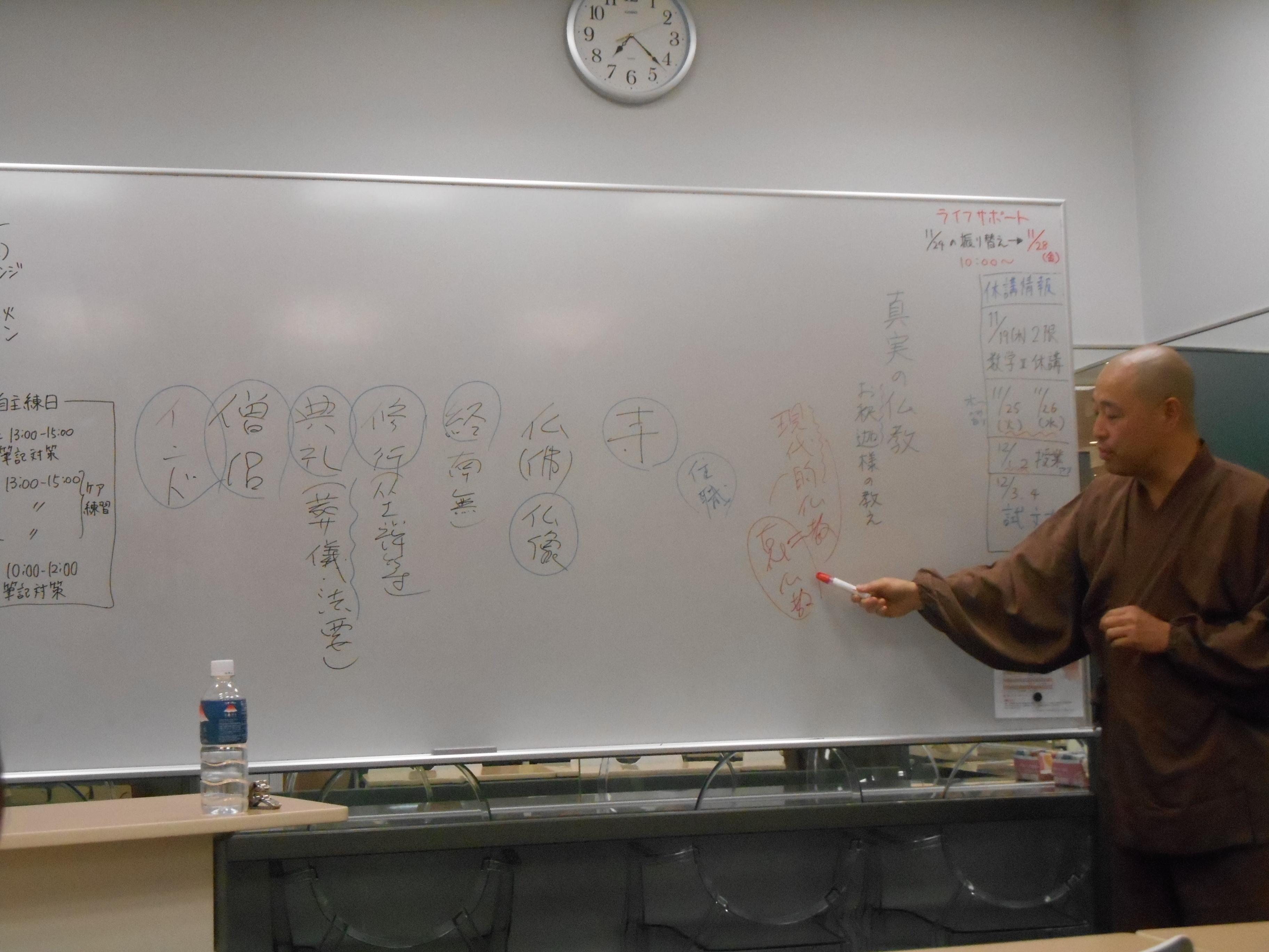 DSCN2269 - 4月8日灌仏会(かんぶつえ)【誕生を祝う仏教行事】