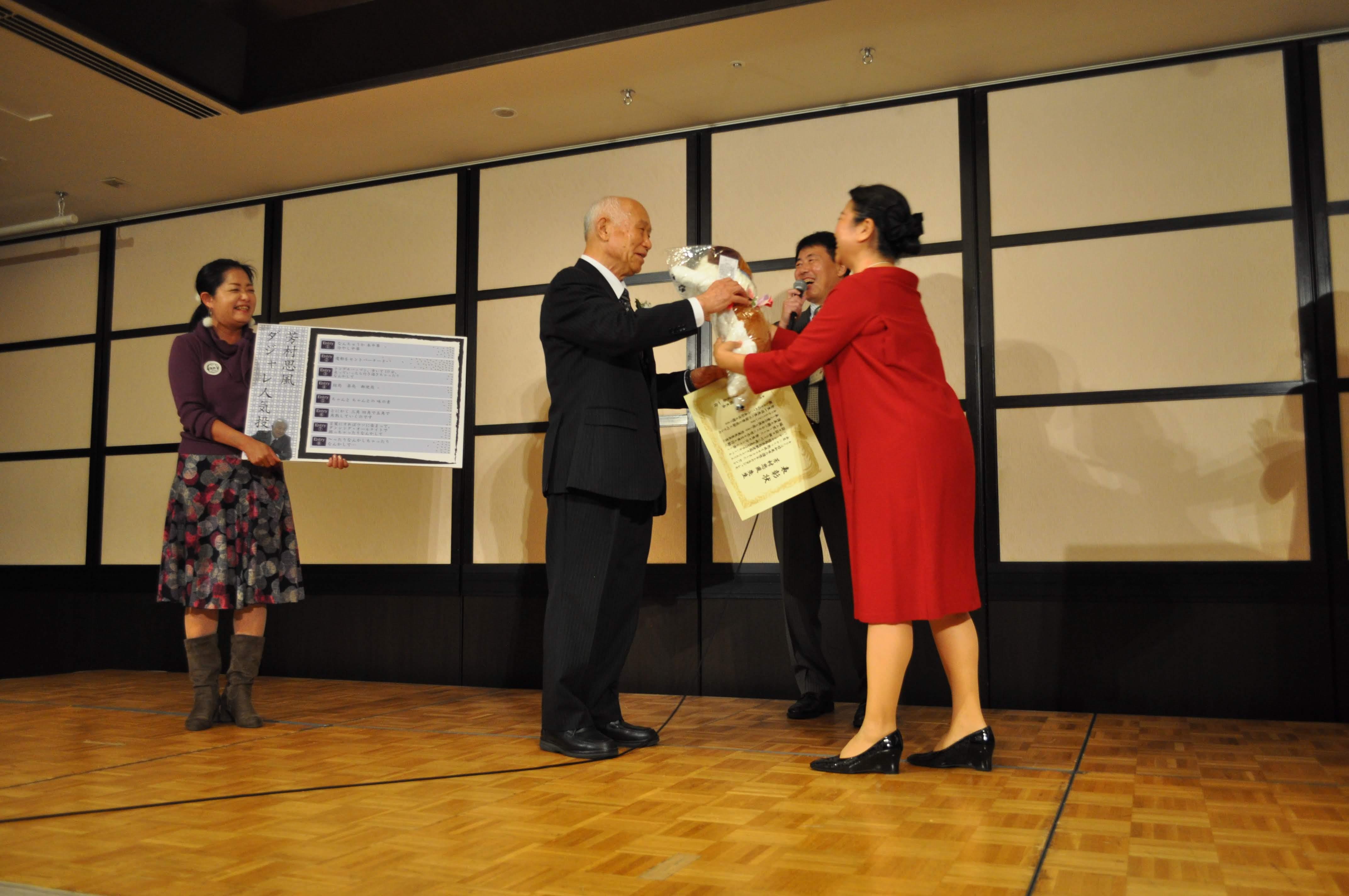 DSC 0471 1 - 思風会全国大会in広島