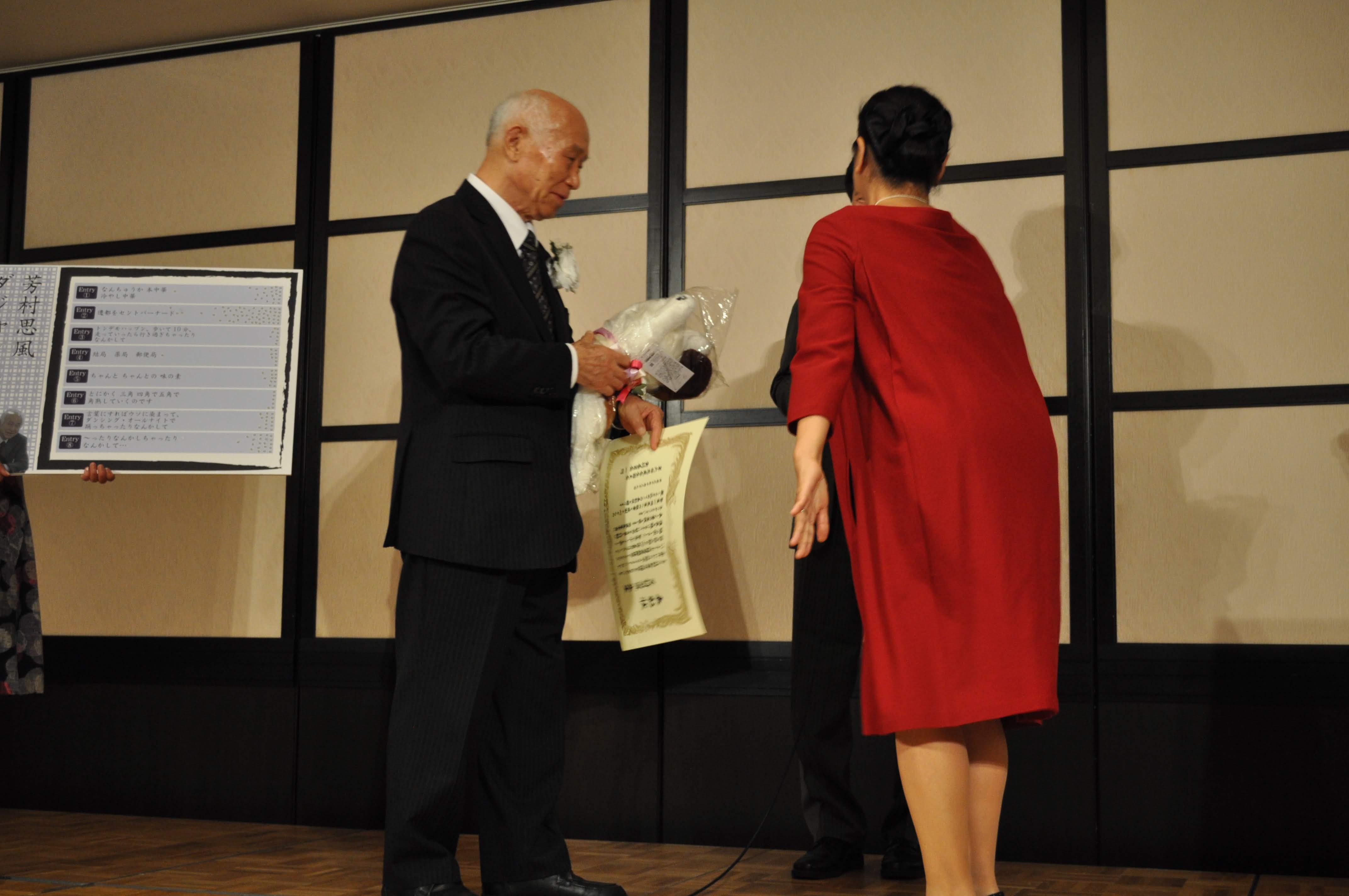 DSC 0474 1 - 思風会全国大会in広島