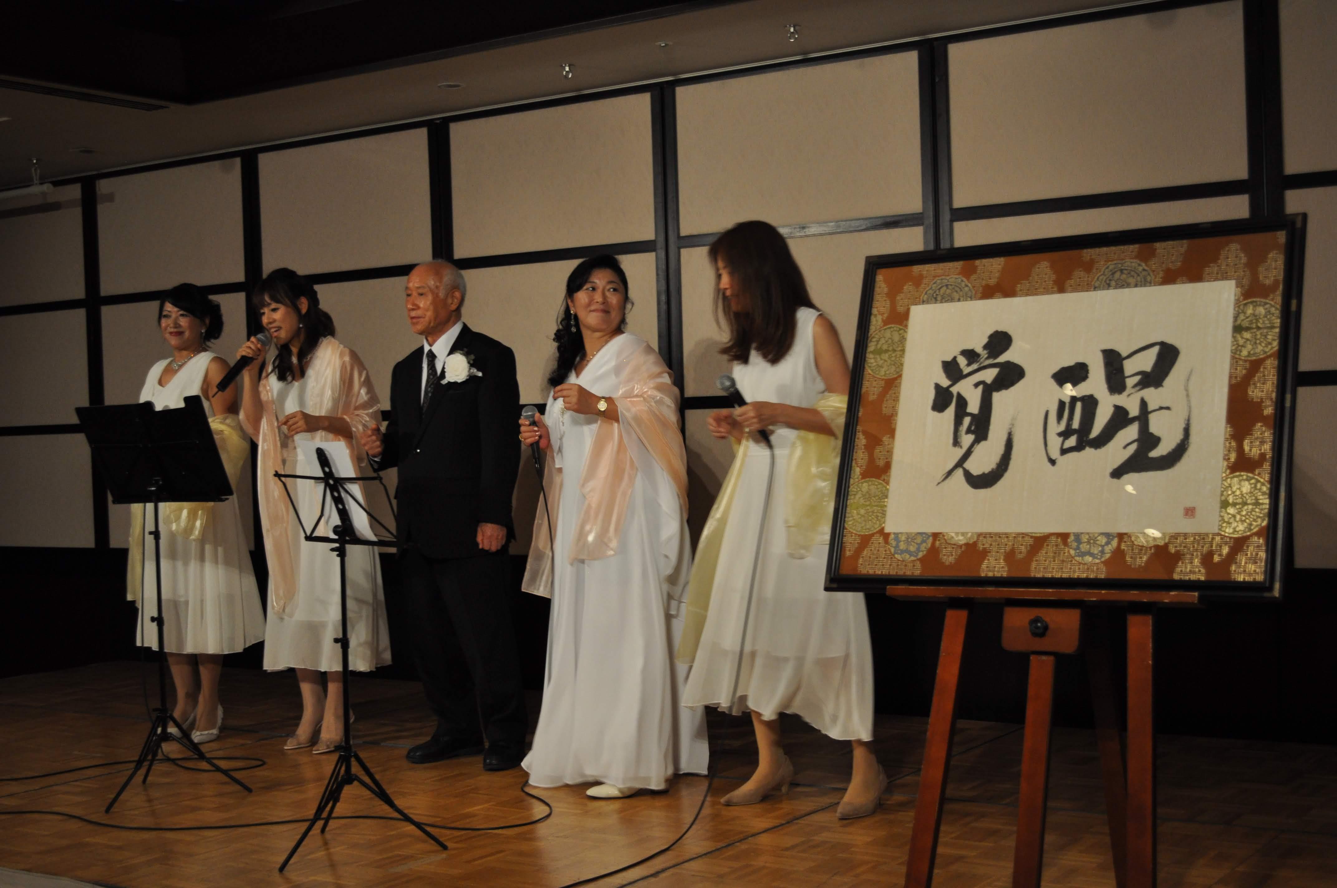 DSC 0523 1 - 思風会全国大会in広島