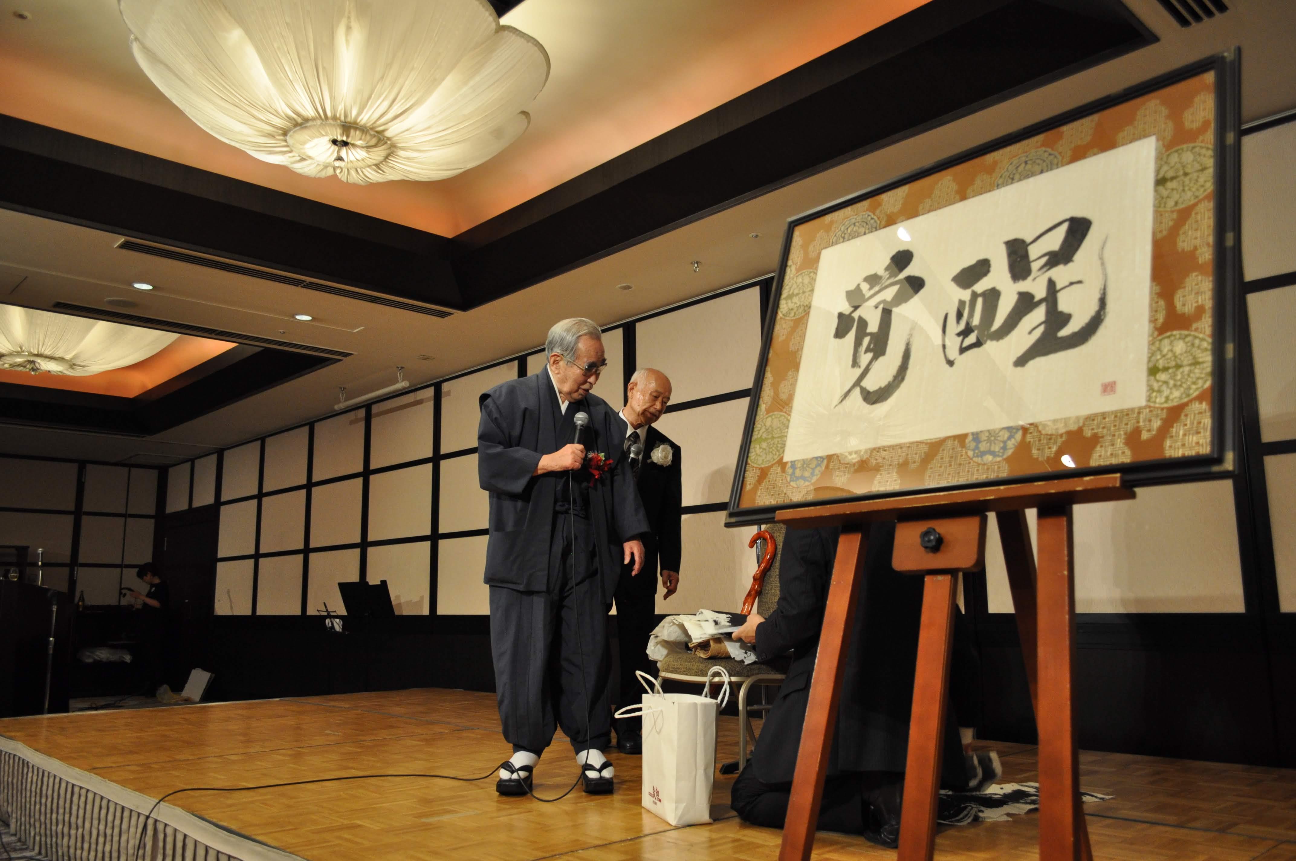 DSC 0538 1 - 思風会全国大会in広島