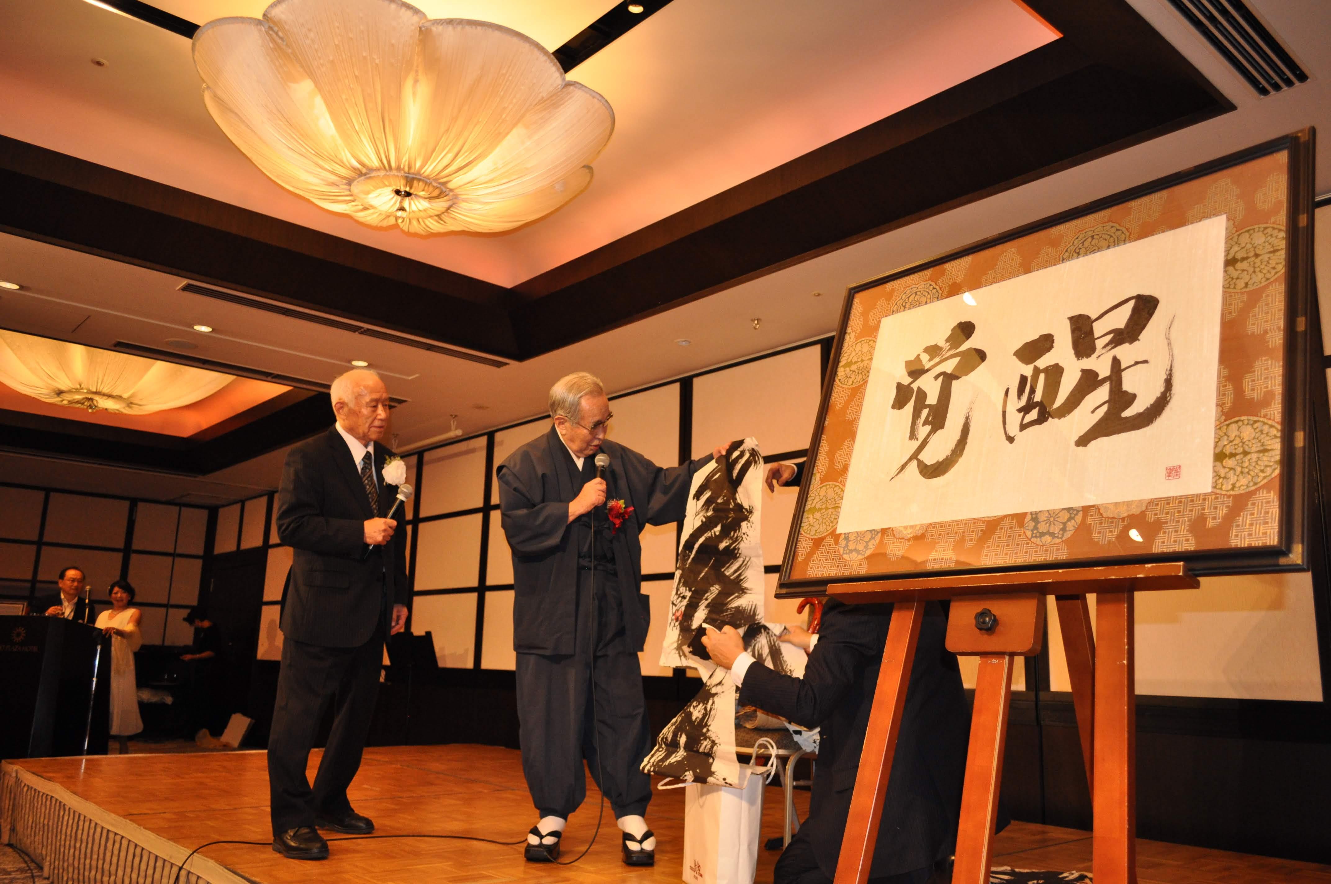DSC 0541 1 - 思風会全国大会in広島