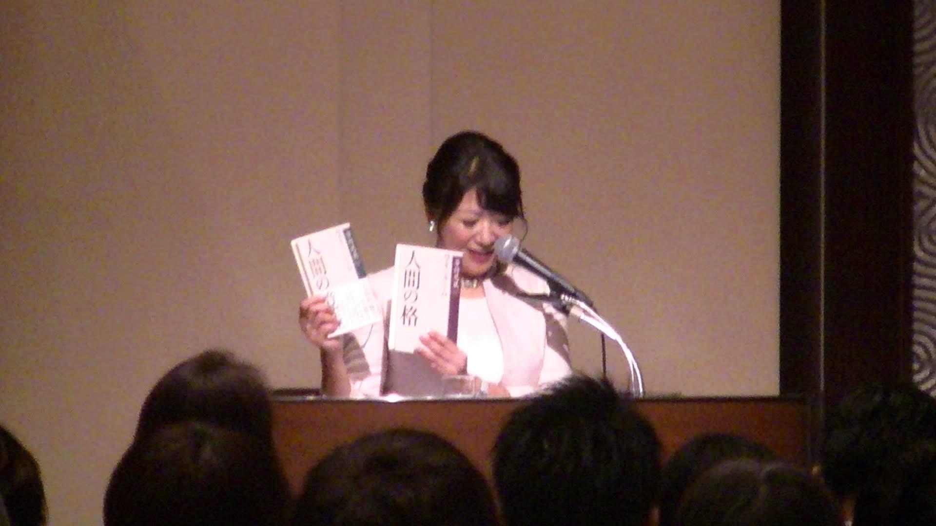PIC 1627 1 - 思風会全国大会in広島