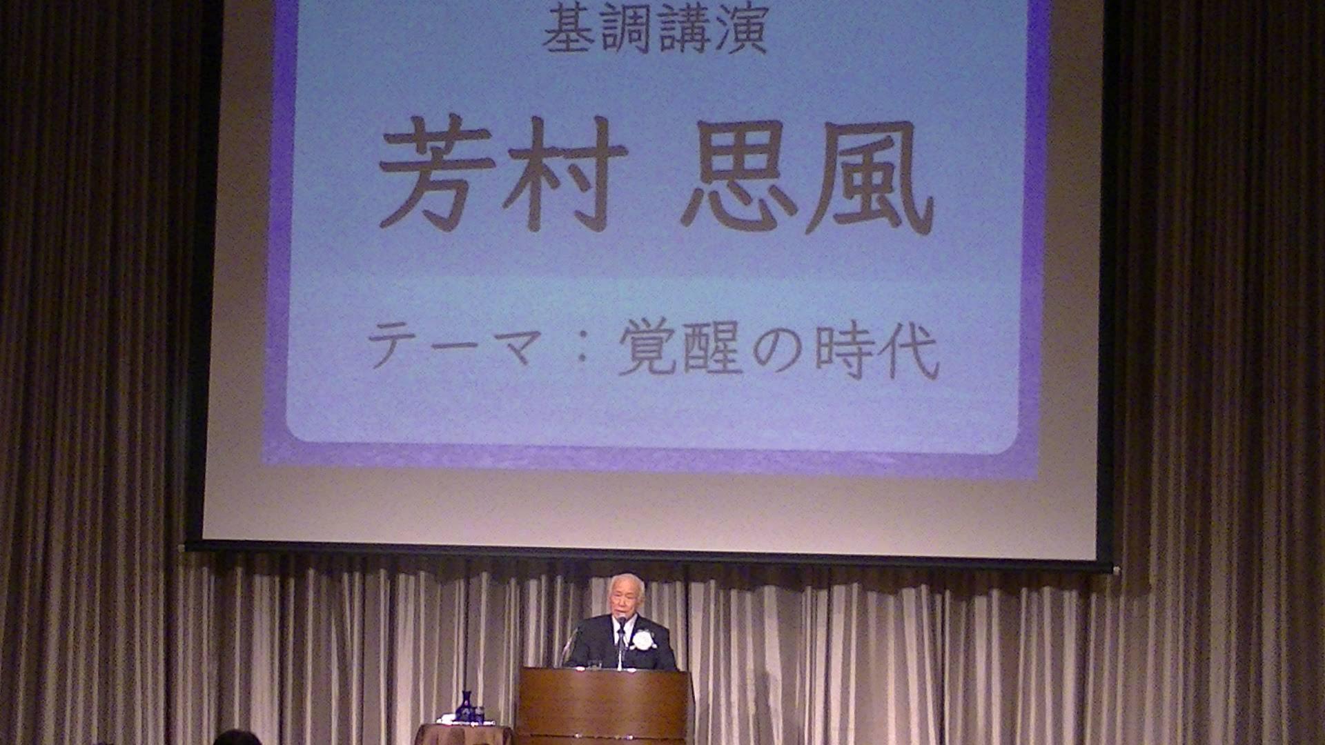 PIC 1638 1 - 思風会全国大会in広島