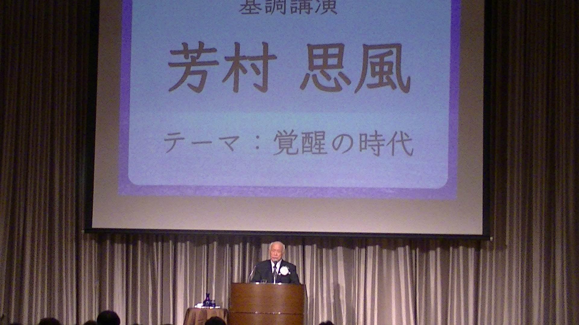 PIC 1639 1 - 思風会全国大会in広島