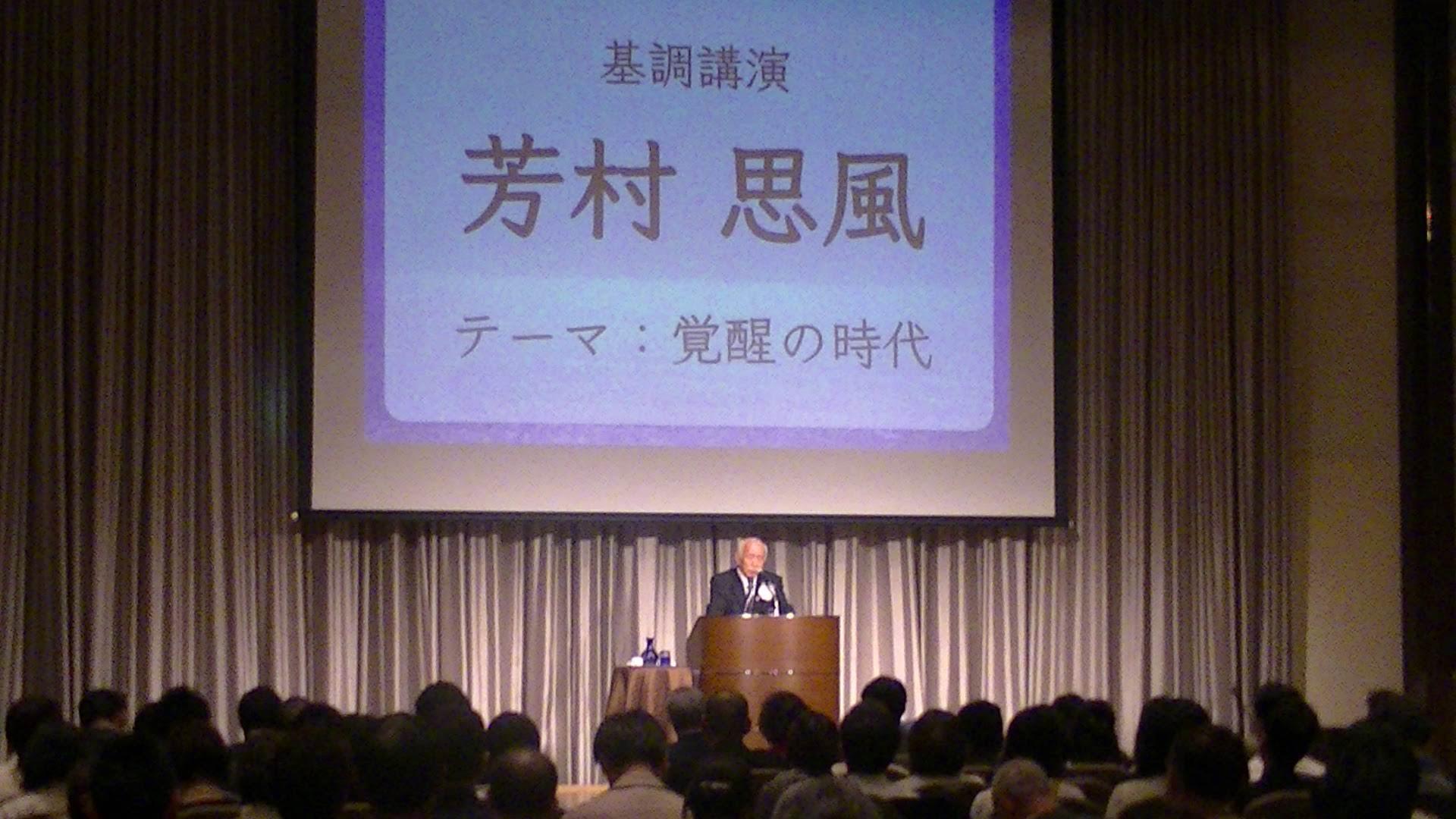 PIC 1650 1 - 思風会全国大会in広島