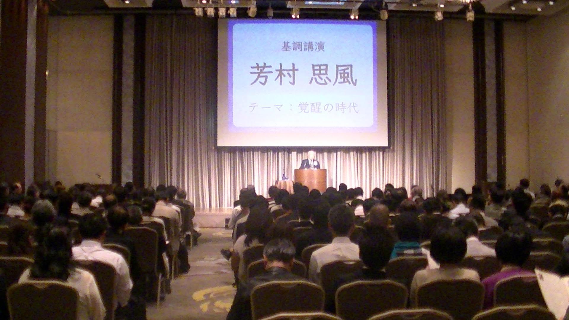 PIC 1652 1 - 思風会全国大会in広島
