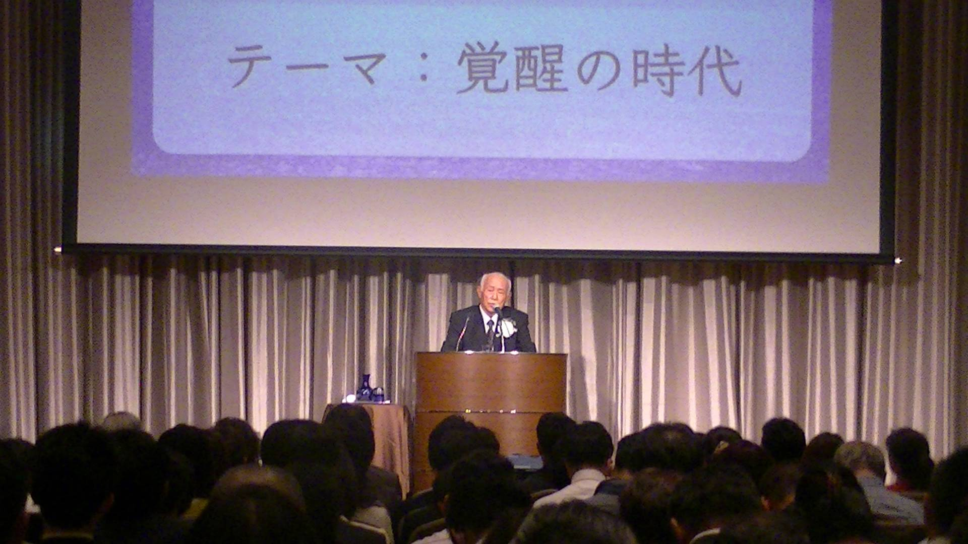 PIC 1681 1 - 思風会全国大会in広島