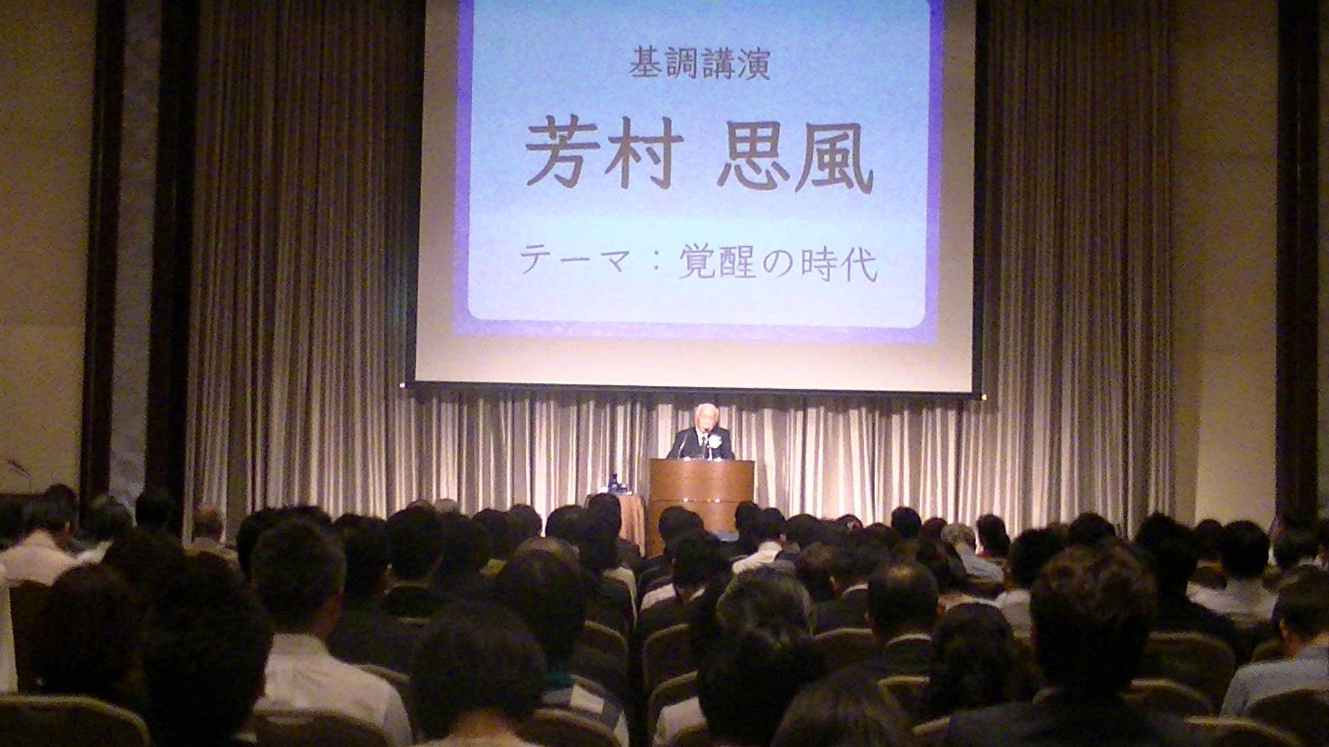 PIC 1682 1 - 思風会全国大会in広島