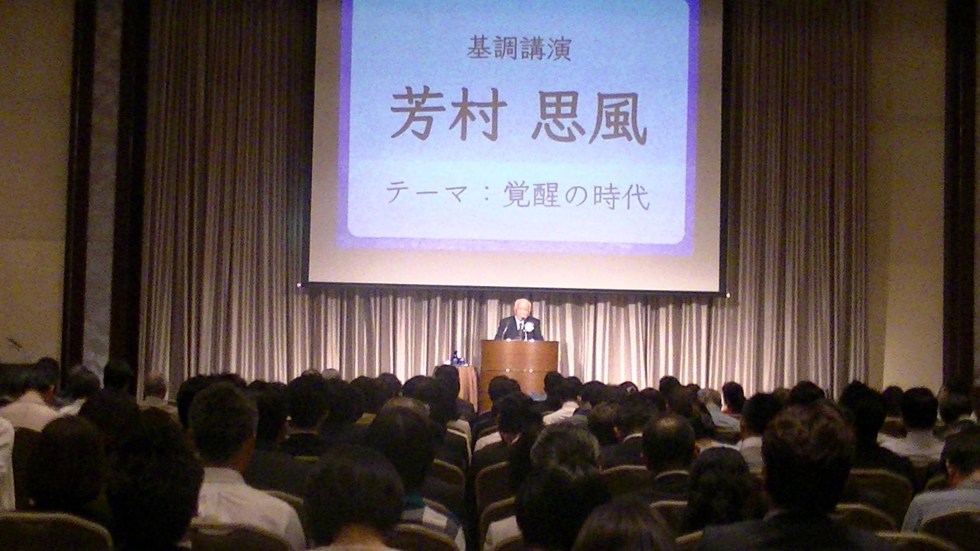 PIC 1683 1 - 思風会全国大会in広島