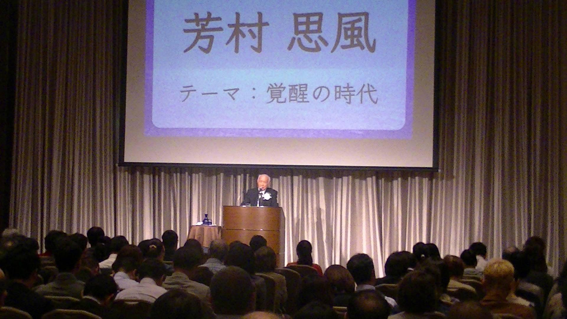 PIC 1690 1 - 思風会全国大会in広島