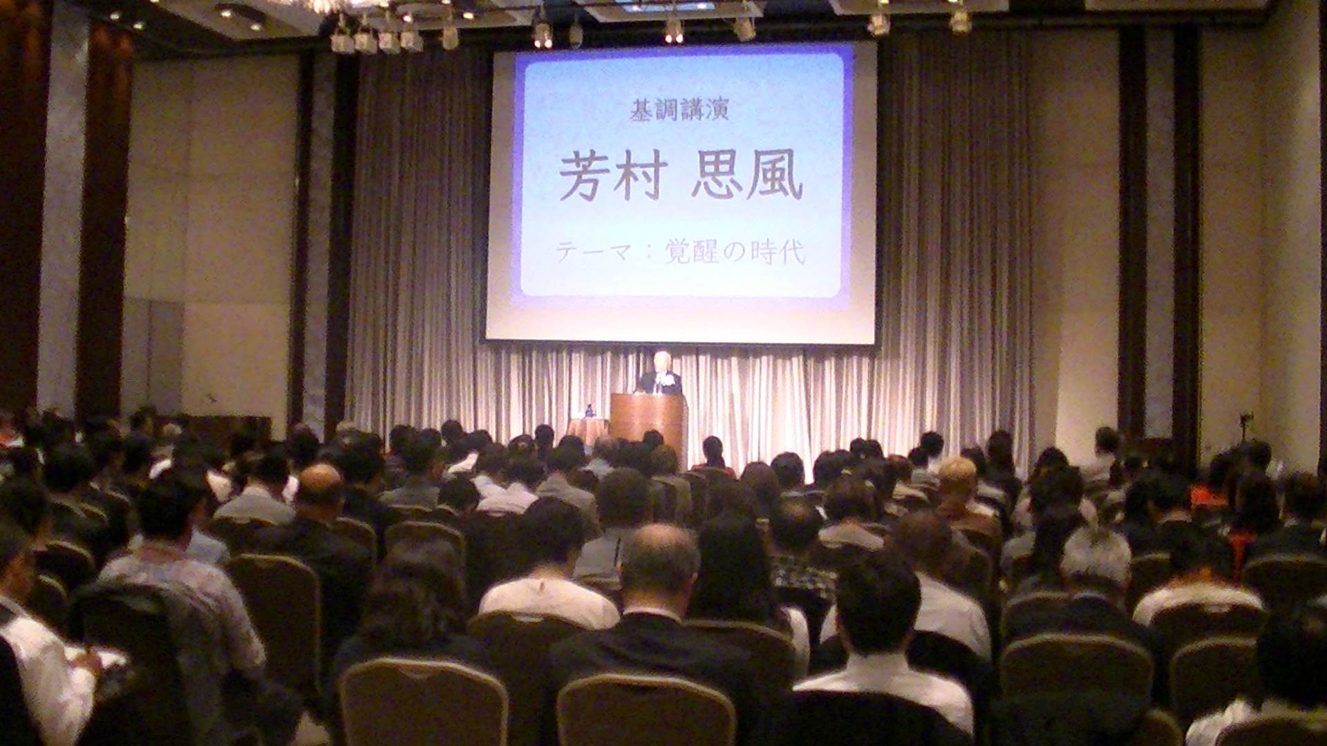 PIC 1691 1 - 思風会全国大会in広島