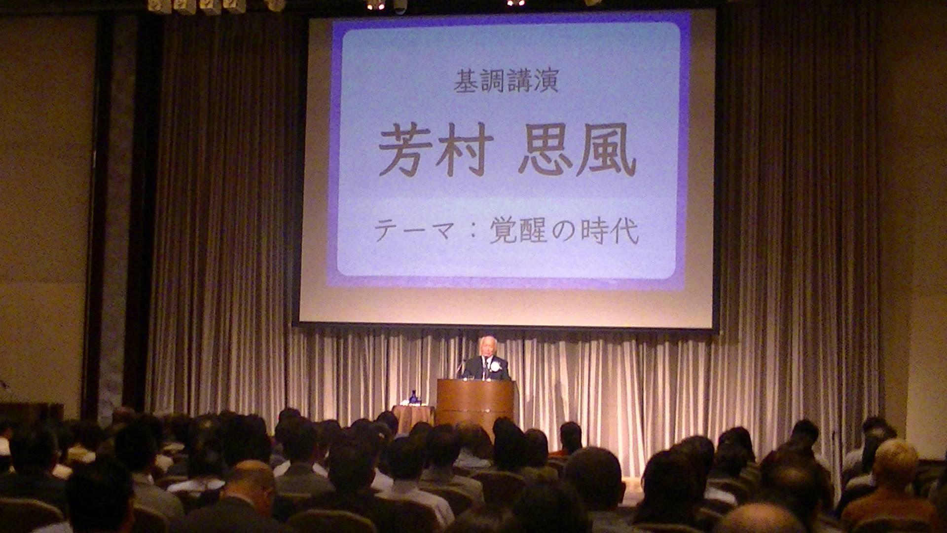 PIC 1709 1 - 思風会全国大会in広島