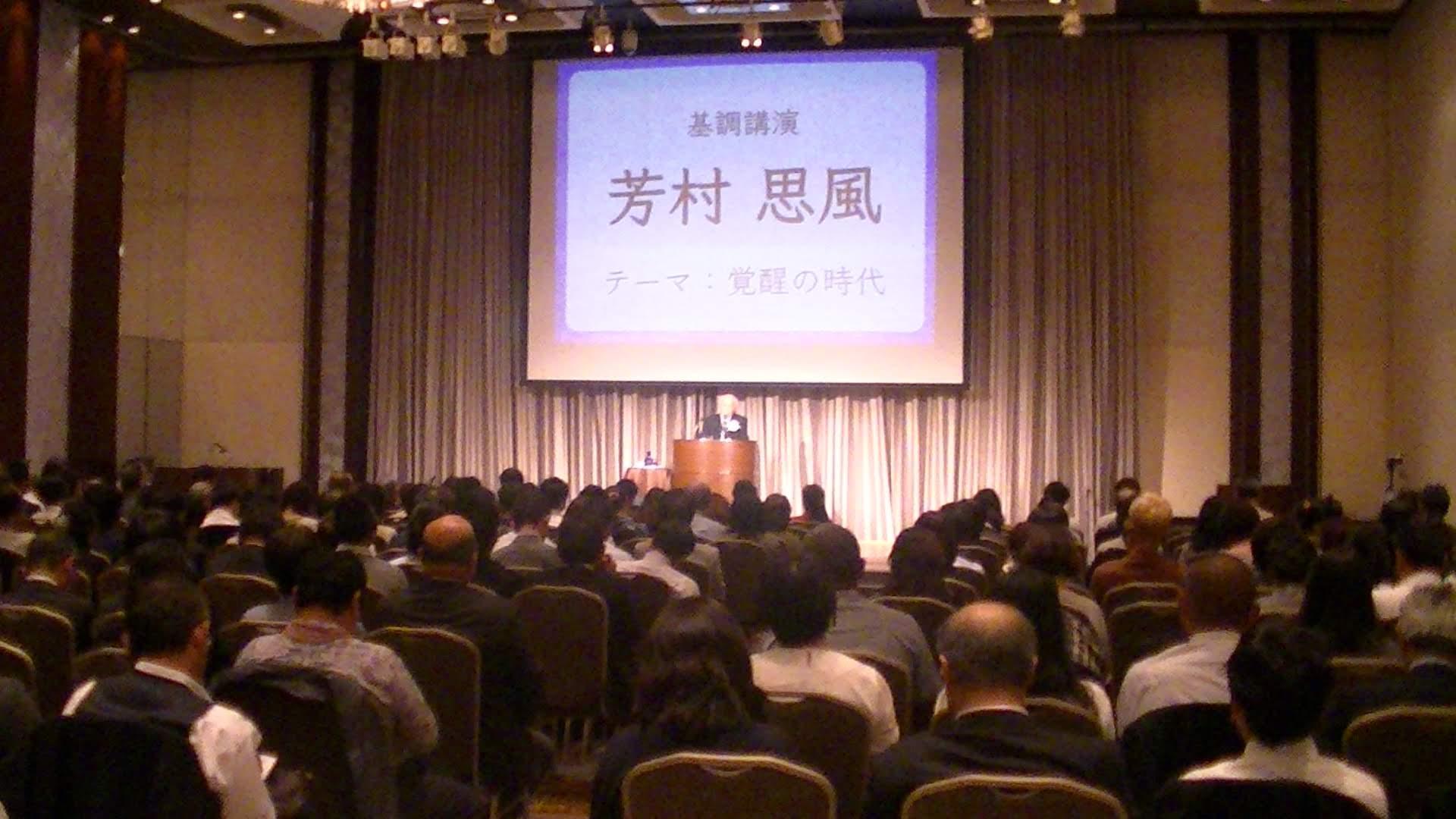 PIC 1712 1 - 思風会全国大会in広島