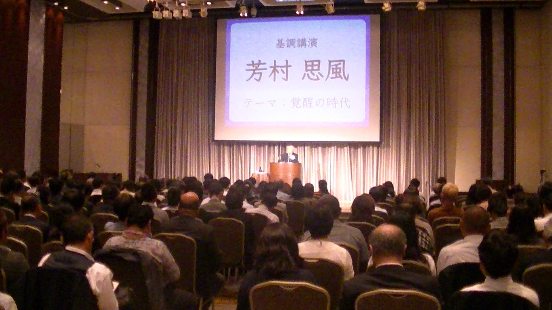 PIC 1713 1 - 思風会全国大会in広島