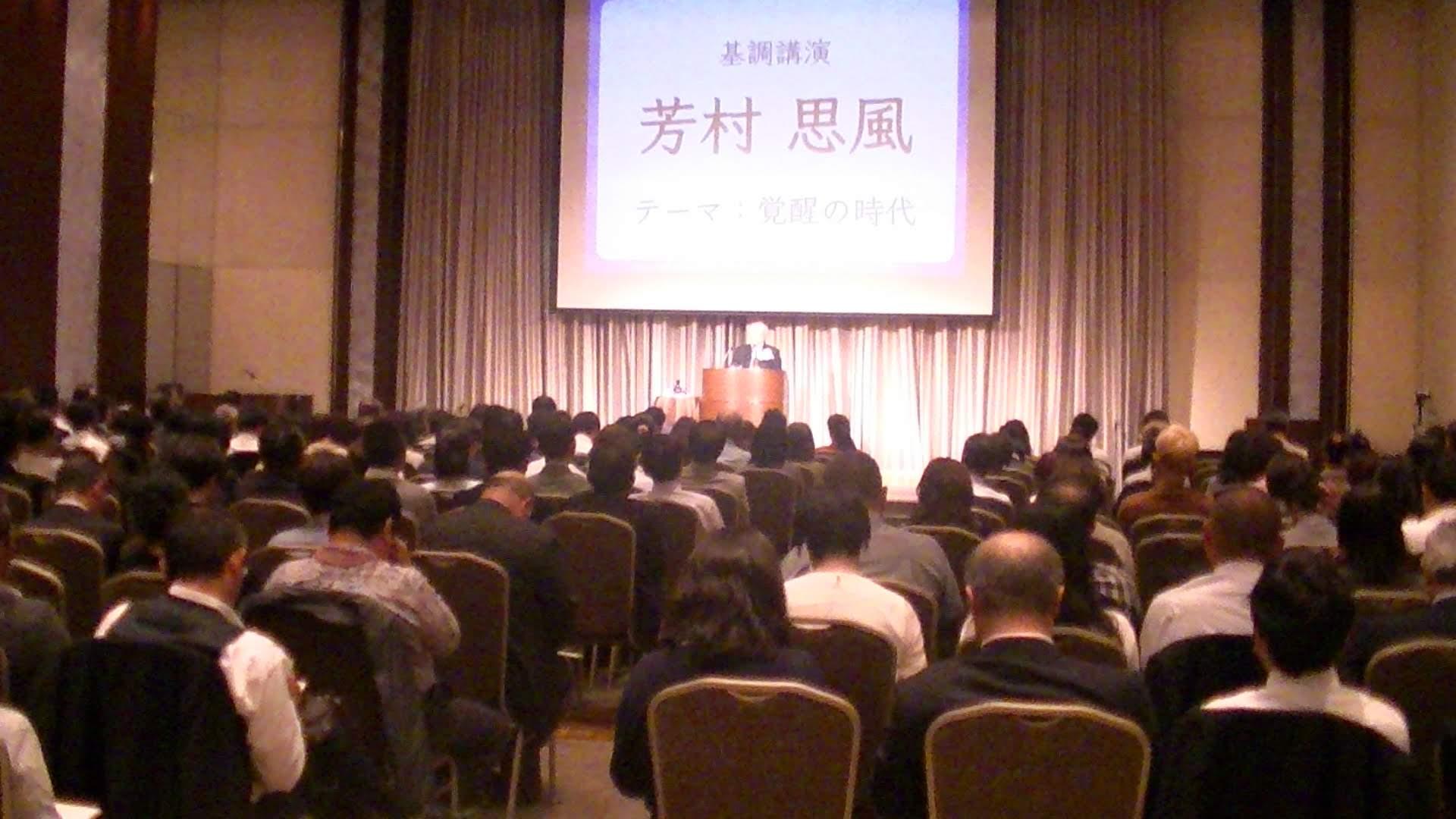PIC 1717 1 - 思風会全国大会in広島