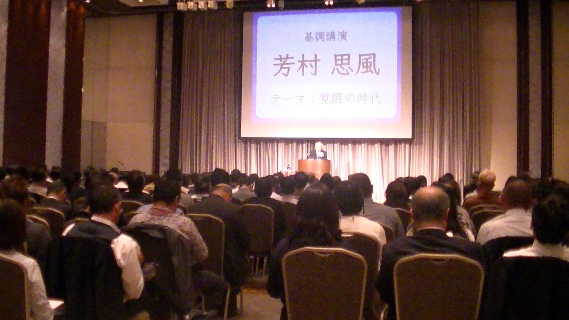 PIC 1720 1 - 思風会全国大会in広島