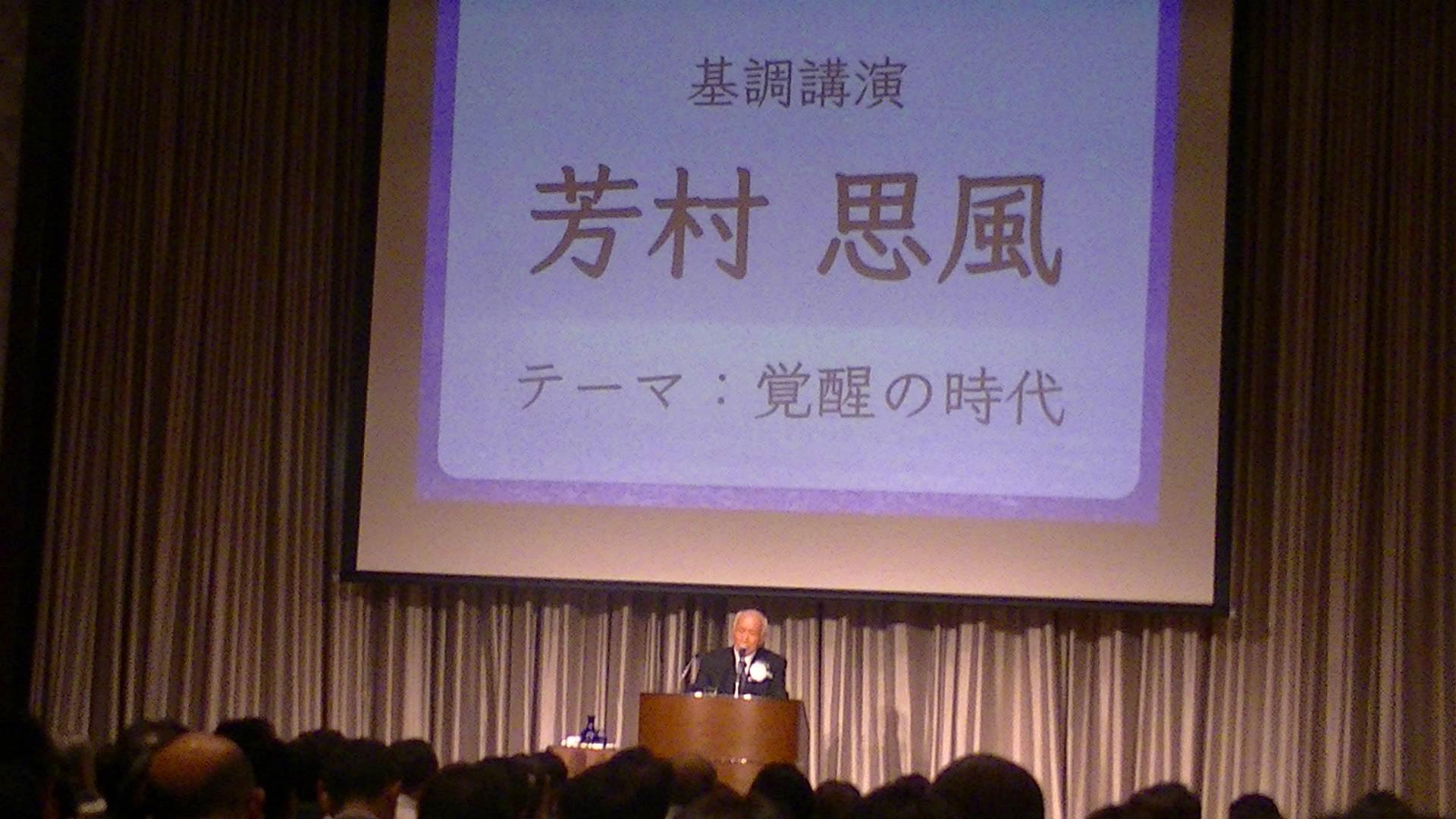 PIC 1724 1 - 思風会全国大会in広島