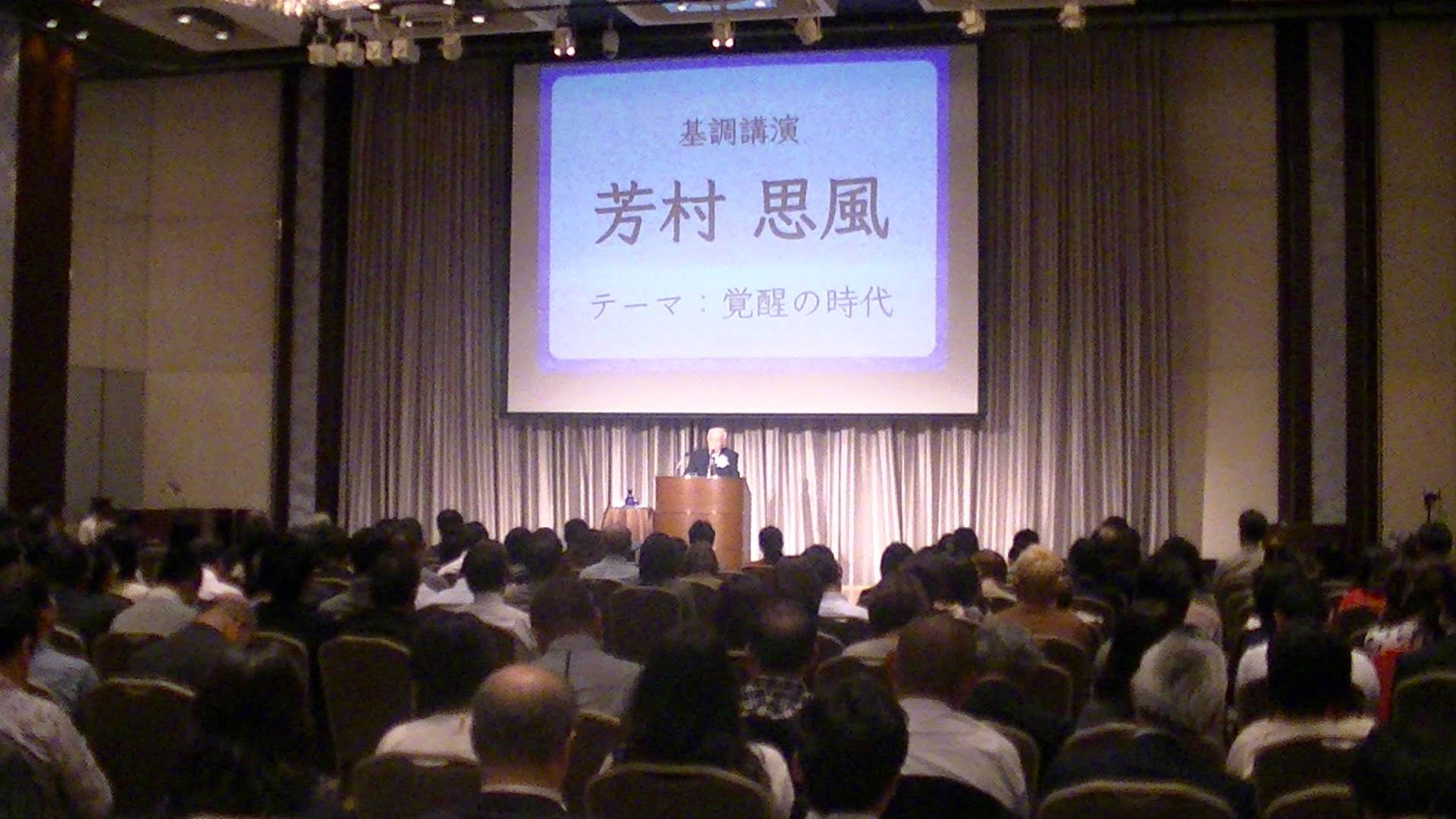 PIC 1734 1 - 思風会全国大会in広島
