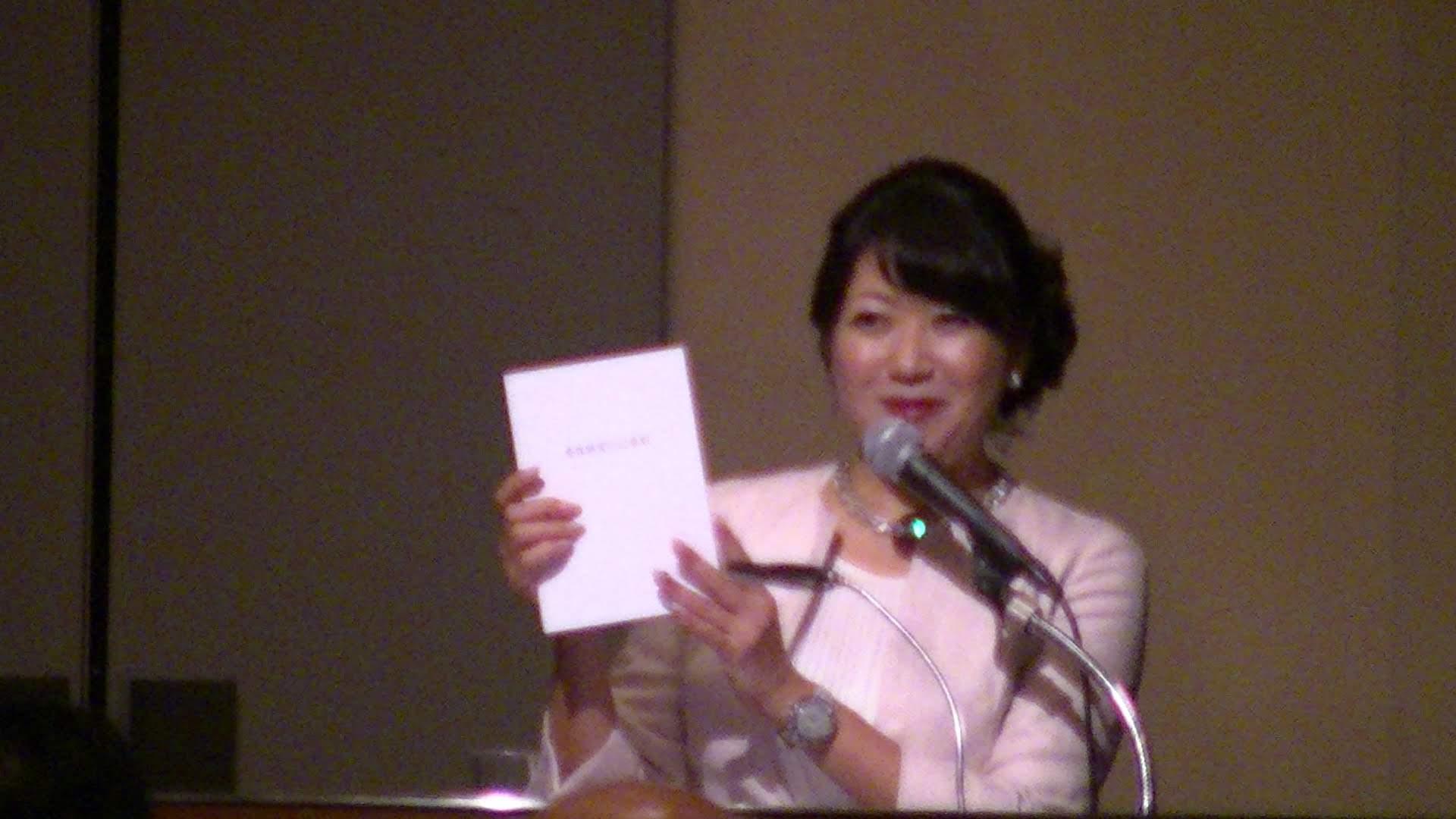 PIC 1738 1 - 思風会全国大会in広島