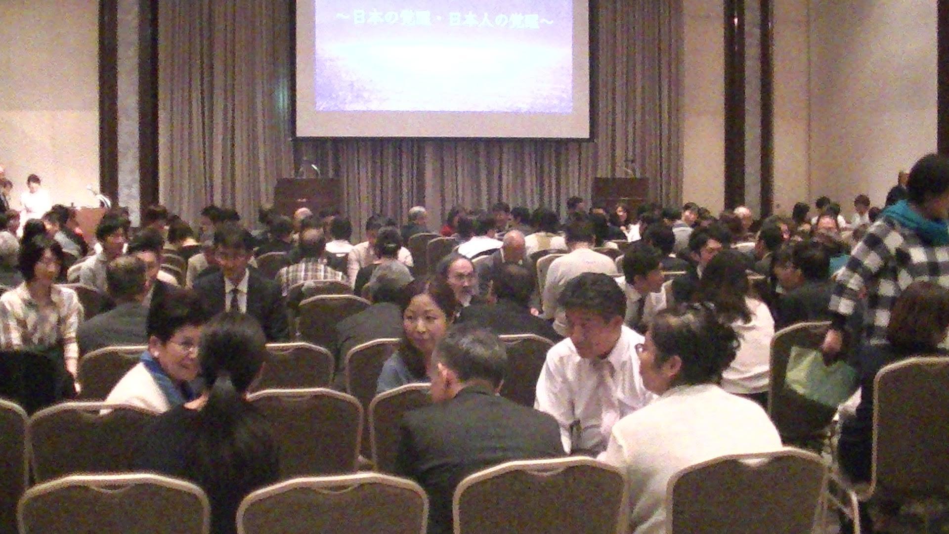 PIC 1754 1 - 思風会全国大会in広島