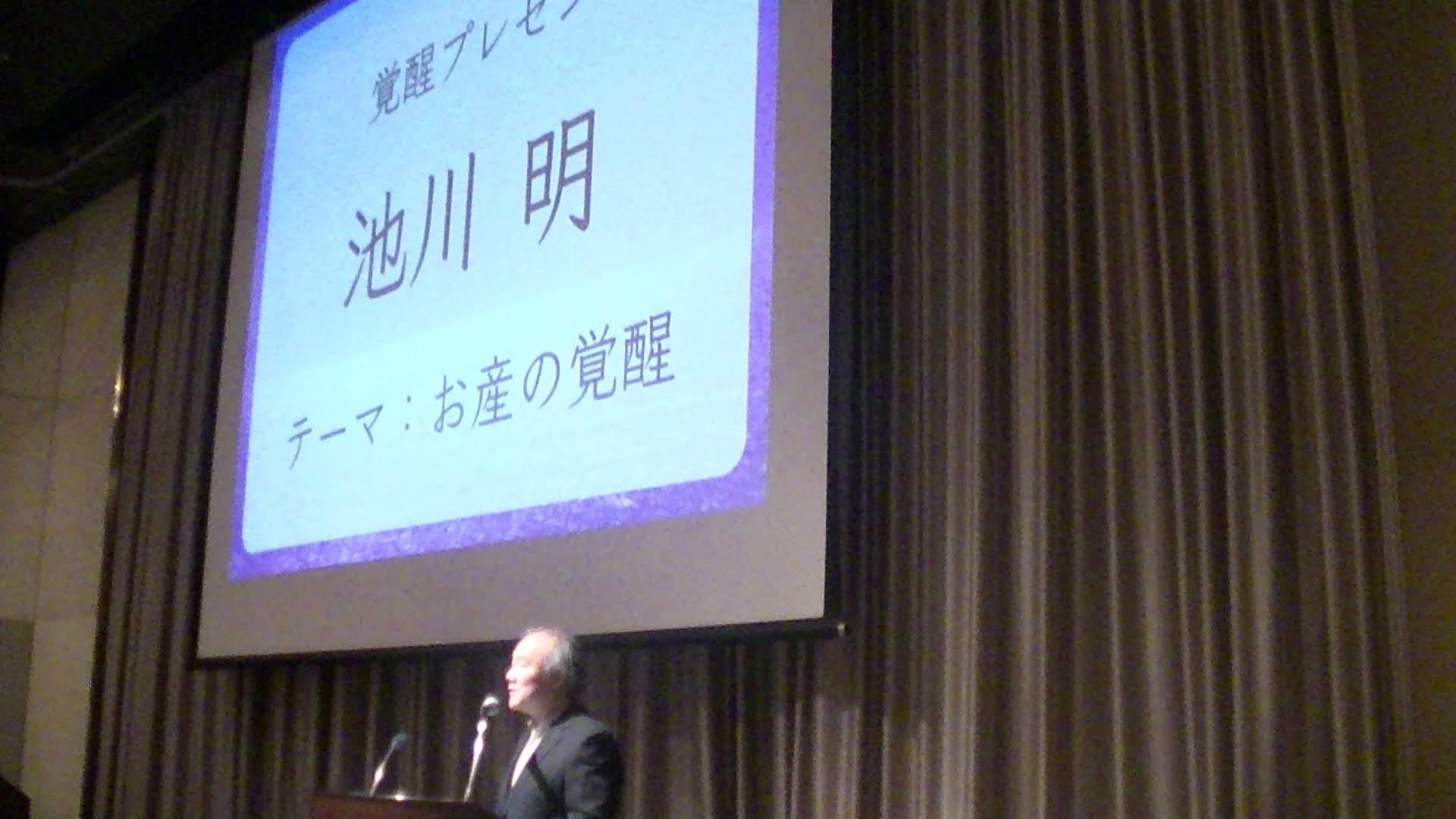 PIC 1755 1 - 思風会全国大会in広島