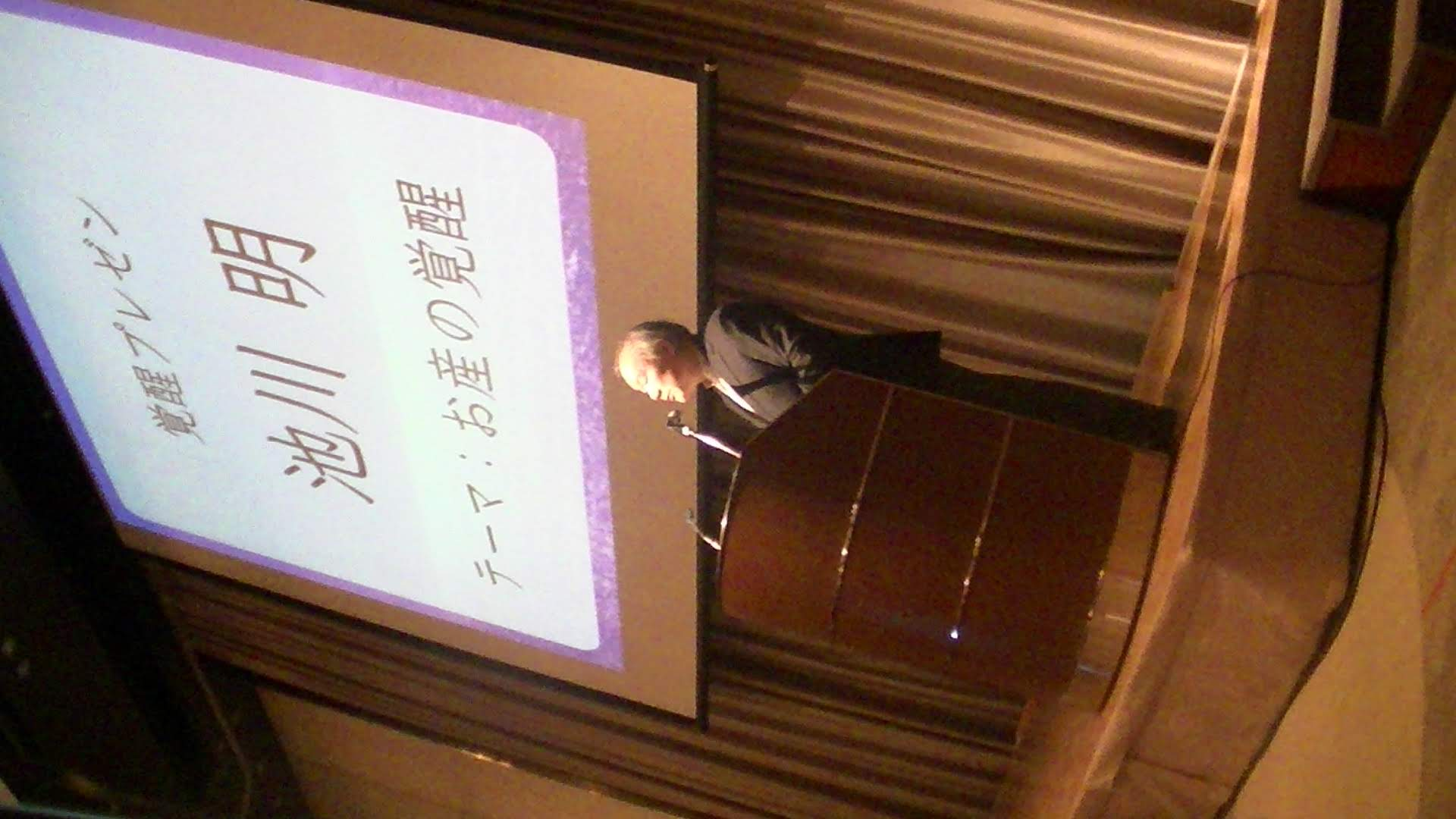 PIC 1761 - 思風会全国大会in広島