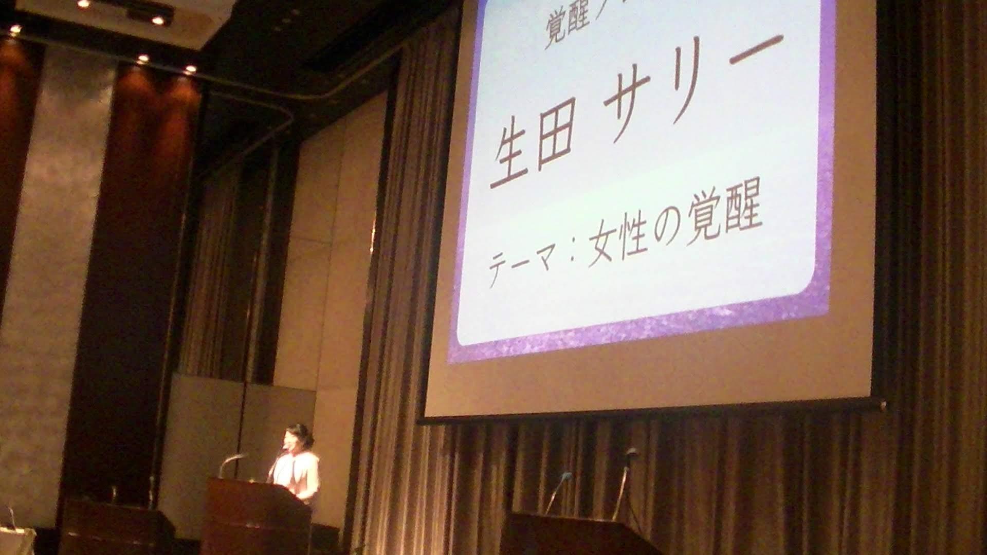 PIC 1763 1 - 思風会全国大会in広島