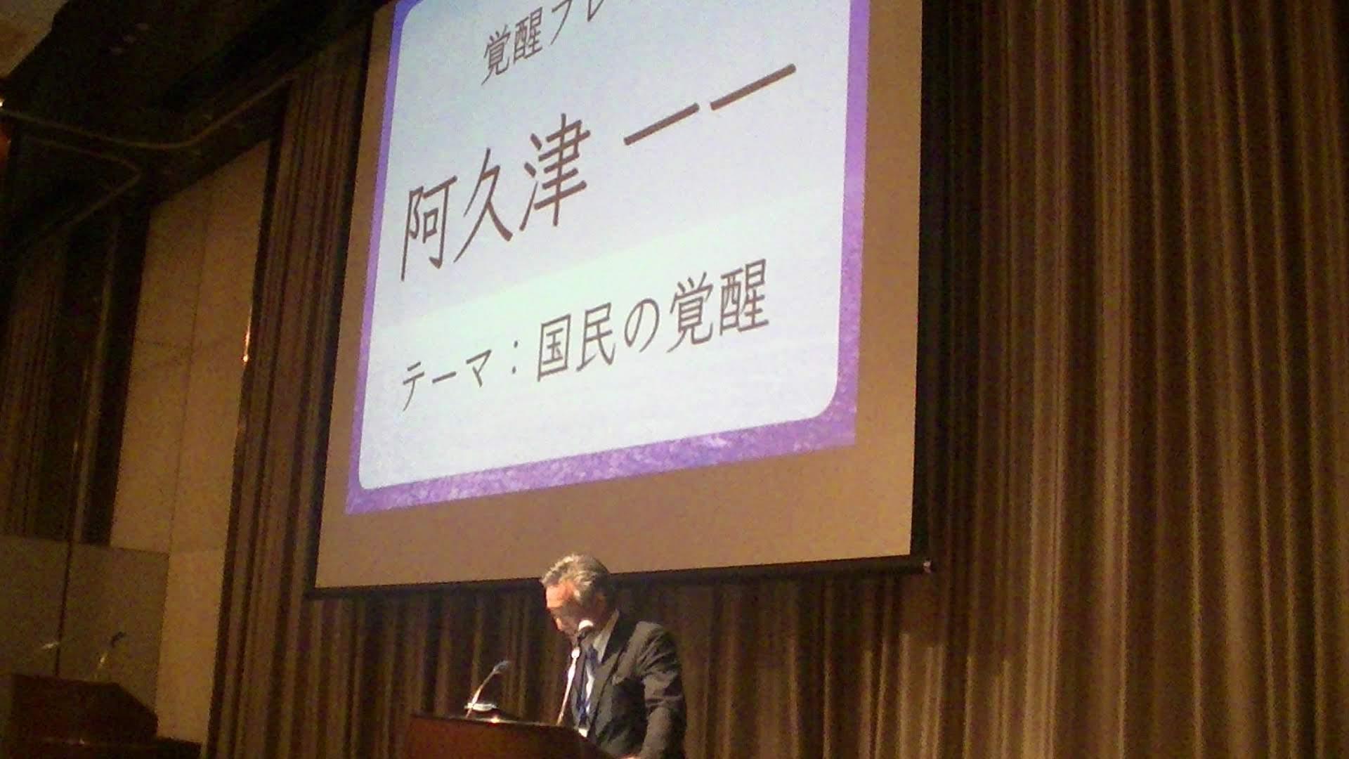 PIC 1765 1 - 思風会全国大会in広島