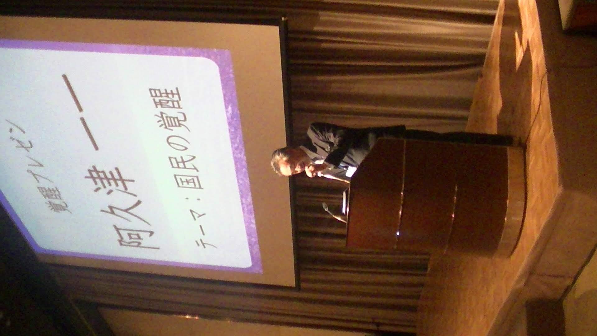 PIC 1766 1 - 思風会全国大会in広島