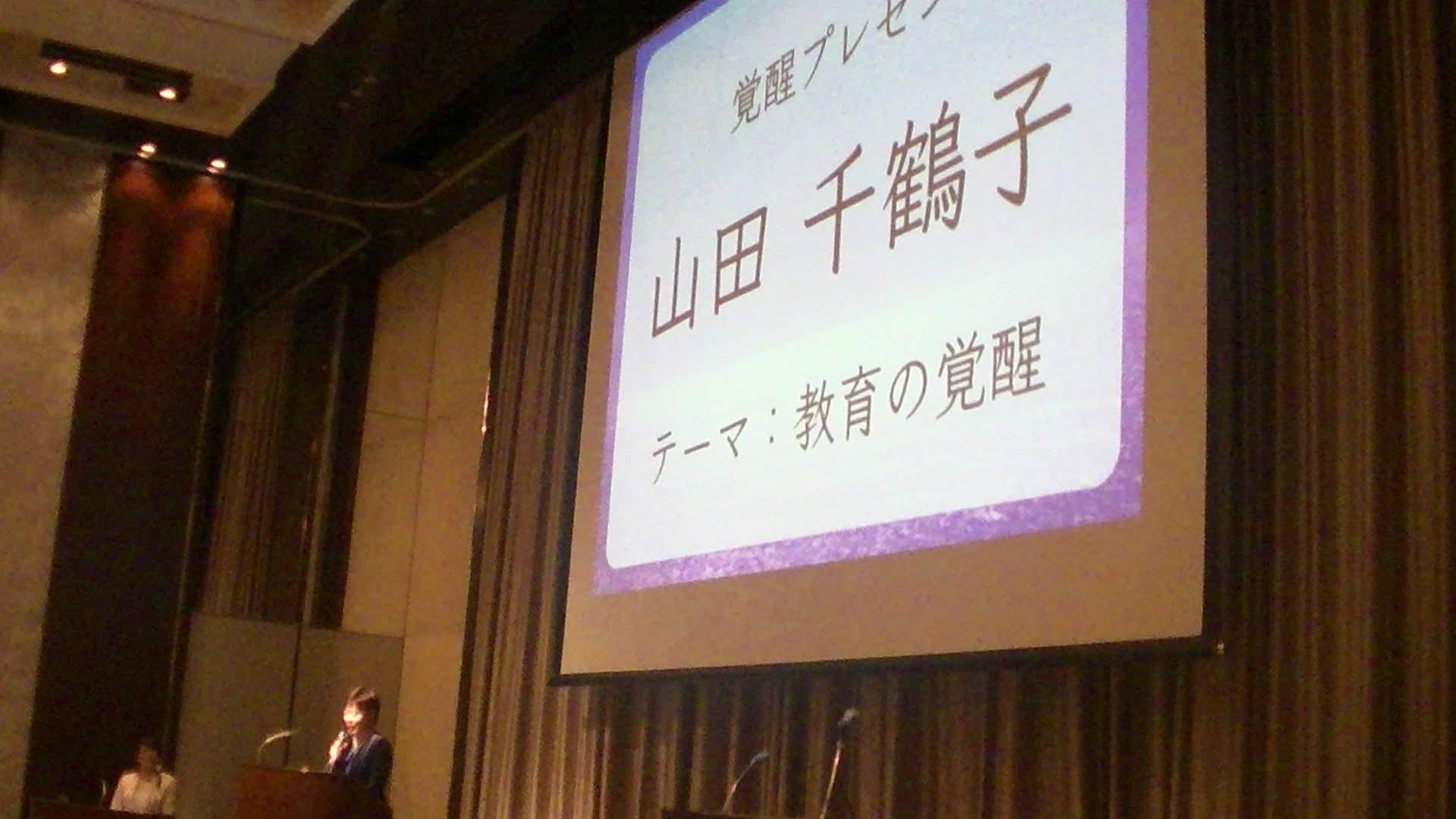 PIC 1770 1 - 思風会全国大会in広島